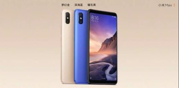 Опубликованы пресс-изображения Xiaomi Mi Max 3 – фото 3