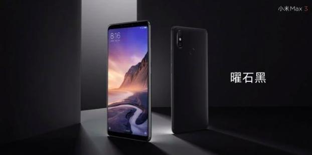 Опубликованы пресс-изображения Xiaomi Mi Max 3 – фото 5