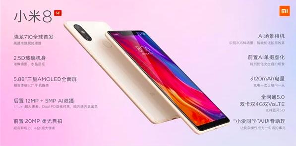 Стартовали продажи Xiaomi Mi 8 SE в конфигурации 6/128 Гб – фото 1