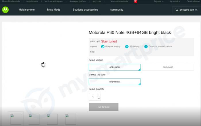 Готовятся к выходу Moto P30, Moto P30 Note и Moto P30 Play – фото 2