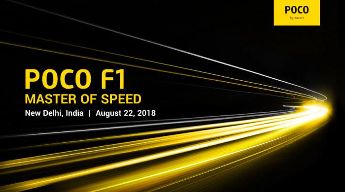 Объявили дату анонса Xiaomi Pocophone F1 – фото 1