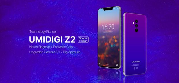 UMIDIGI Z2 Special Edition предлагает броский цвет – фото 1