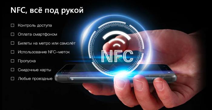 Poptel P10 — недорогой из «броневиков» с чипом NFC – фото 3