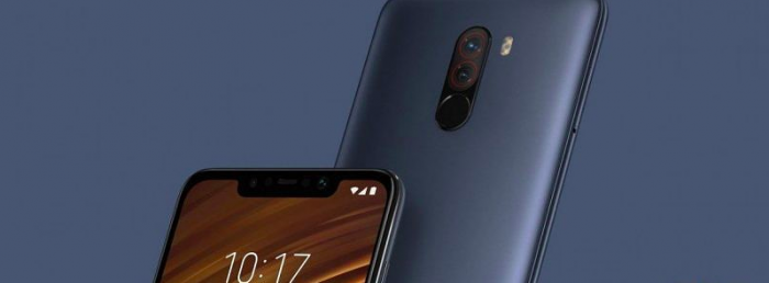 Xiaomi откроет исходный код ядра Pocophone F1 – фото 1