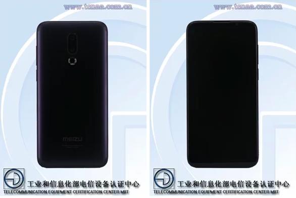 Характеристики Meizu 16X появились на сайте TENAA – фото 1