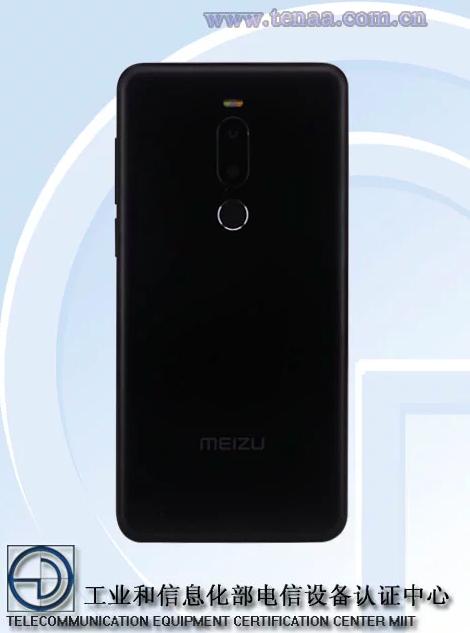 Meizu M8: характеристики и изображения с сайта TENAA – фото 2