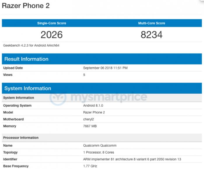 Первые подробности о Razer Phone 2 из Geekbench – фото 2