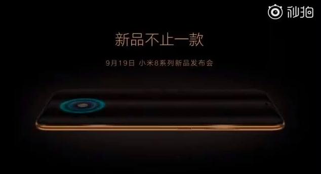 Xiaomi Mi8 Youth может неполучить Snapdragon 710