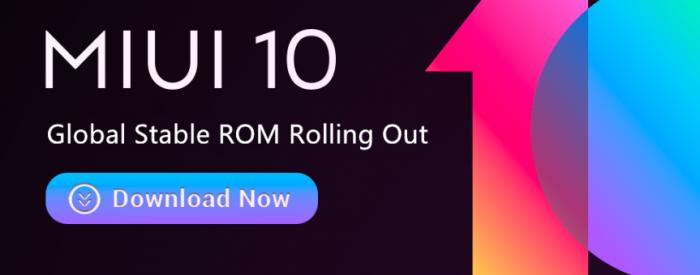 Для Xiaomi Mi 6 вышла MIUI 10 Global Stable ROM – фото 1