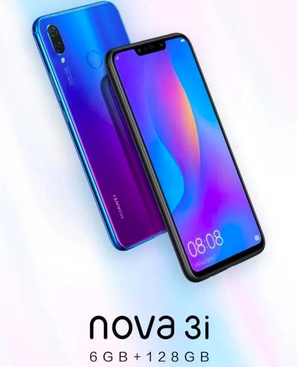Huawei Nova 3i теперь и в версии с 6/128 Гб памяти – фото 1