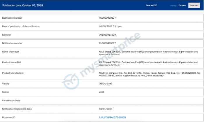 Готовятся к выходу Asus ZenFone Max (M2) и ZenFone Max Pro (M2) – фото 3