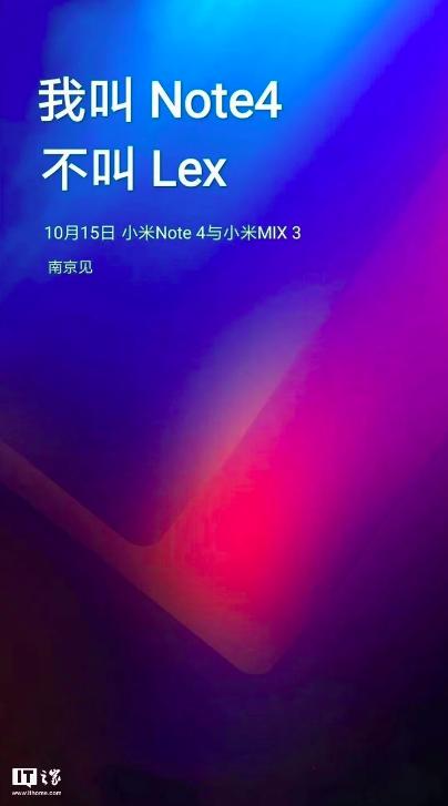 Назвали дату премьеры Xiaomi Mi Note 4 – фото 1