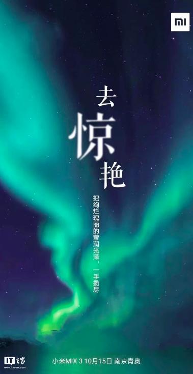 Назвали дату премьеры Xiaomi Mi Note 4 – фото 2