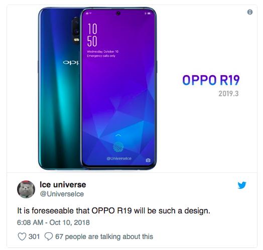 Рендер Oppo R19 и таким же может быть OnePlus 7 – фото 2