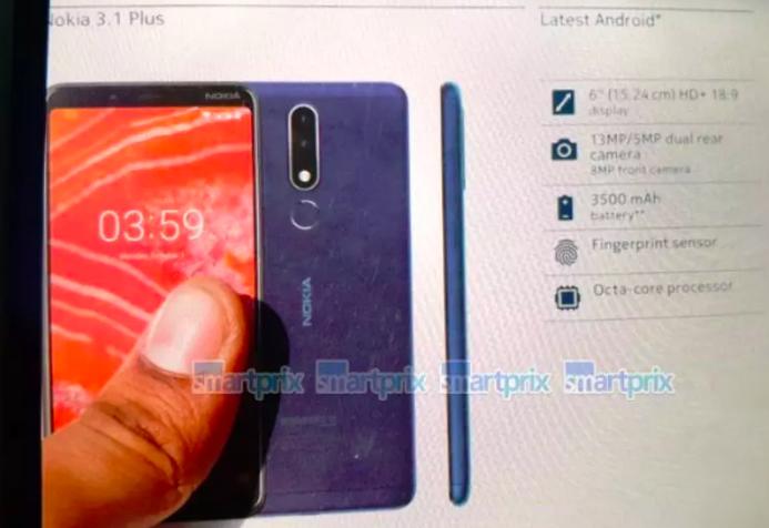Nokia 3.1 Plus дебютирует завтра и вот что известно о нем – фото 2