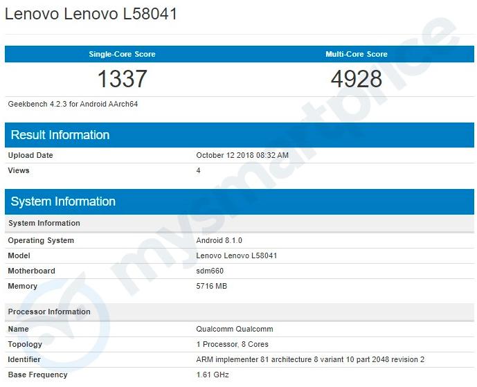 Lenovo S5 Pro: характеристики и изображения из TENAA – фото 2
