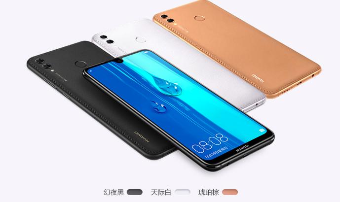 Представлены Huawei Enjoy 9 Plus и Enjoy Max – фото 3