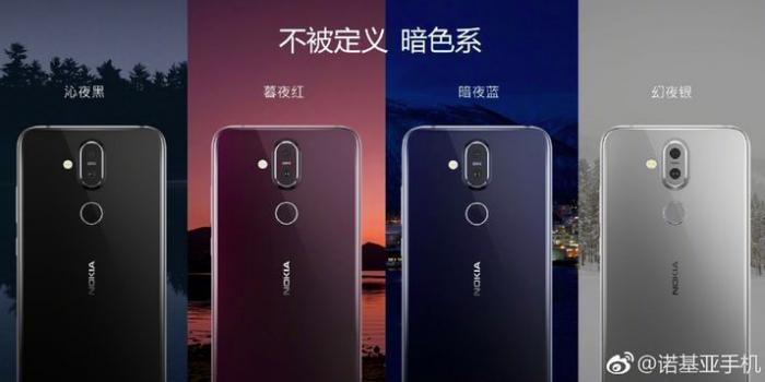 Nokia X7 с чипом Snapdragon 710 представлен официально – фото 8
