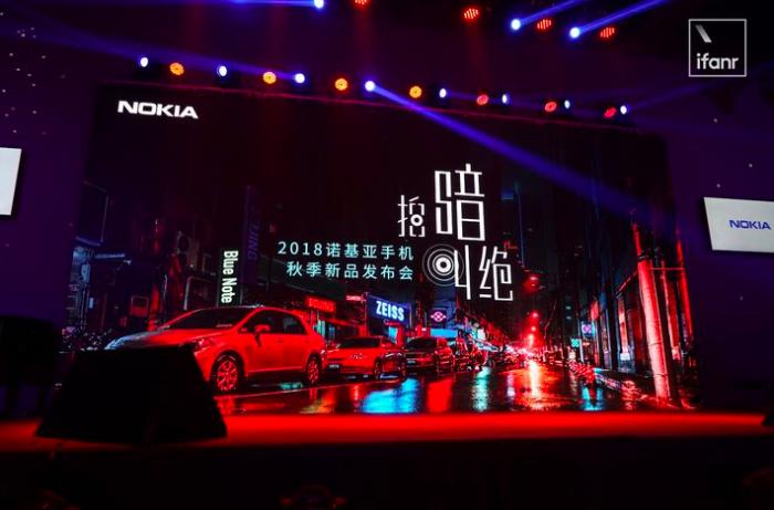 Nokia X7 с чипом Snapdragon 710 представлен официально – фото 1