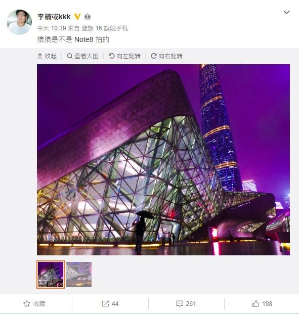 Примеры ночных фото на камеру Meizu M8 Note – фото 1