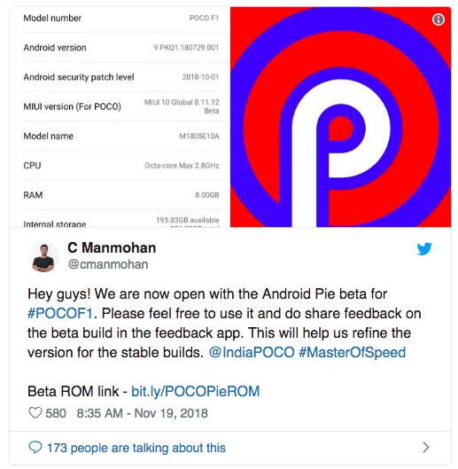 Бета-версия Android Pie с MIUI 10 доступна для Xiaomi Pocophone F1 – фото 1