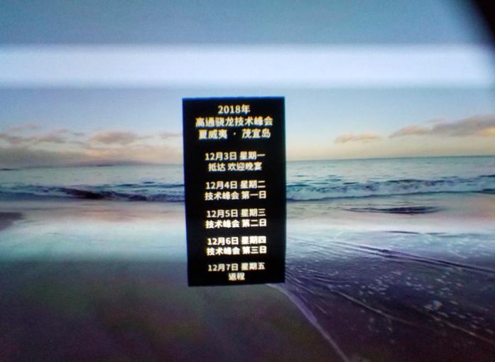 Qualcomm определилась со временем анонса Snapdragon 8150 – фото 4