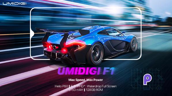UMIDIGI F1: аккумулятор на 5100 мАч и ОС Android 9.0 Pie – фото 1