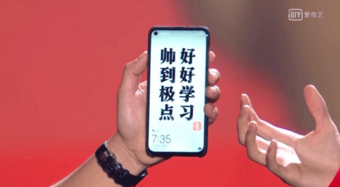 Характерную черту Huawei Nova 4 вновь показали на фото – фото 2