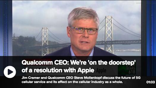 Qualcomm надеется урегулировать спор с Apple – фото 1