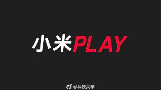 Смартфон Xiaomi Play — это Pocophone F1 для рынка Китая? – фото 3