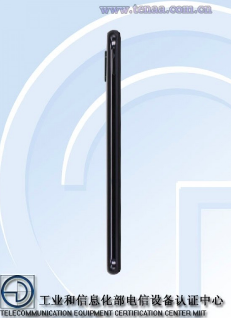 Характеристики Xiaomi Redmi 7 рассекретил сайт TENAA – фото 2