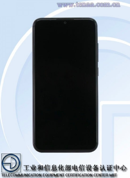 Характеристики Xiaomi Redmi 7 рассекретил сайт TENAA – фото 4