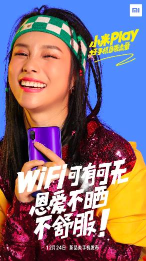 Пресс-изображения Xiaomi Mi Play – фото 5
