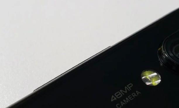 Xiaomi Redmi Pro 2 обещают Snapdragon 675 – фото 2