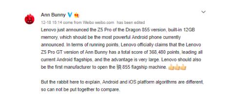 AnTuTu: Lenovo Z5 Pro GT самый мощный Android-флагман. Но сравнивать его результаты с iPhone нельзя – фото 2