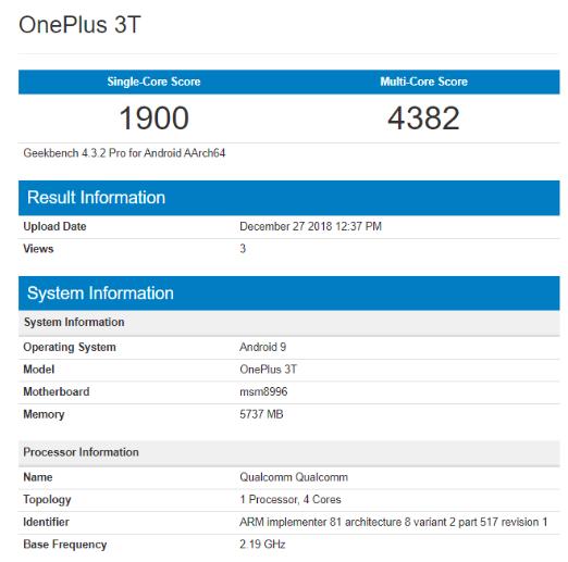 Обновление до Android 9.0 Pie для OnePlus 3 и OnePlus 3T не за горами – фото 2