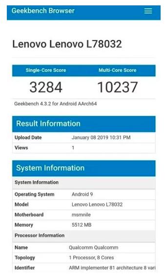 Lenovo Z5 Pro GT не смог удивить своей производительностью по итогам теста в Geekbench – фото 2