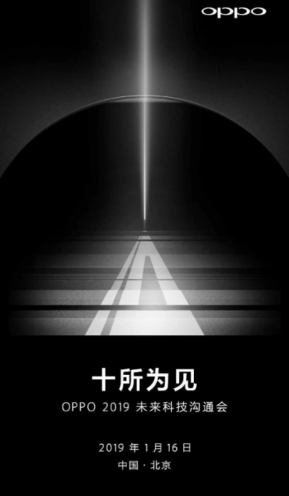 Oppo назвала дату анонса технологии с десятикратным оптическим увеличением – фото 2