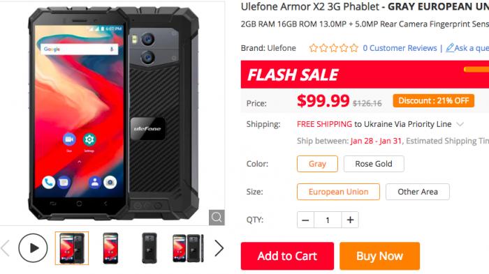 Быстрая распродажа на Gearbest: защищенные смартфоны Ulefone Armor 6 и Ulefone Armor X2 – фото 1