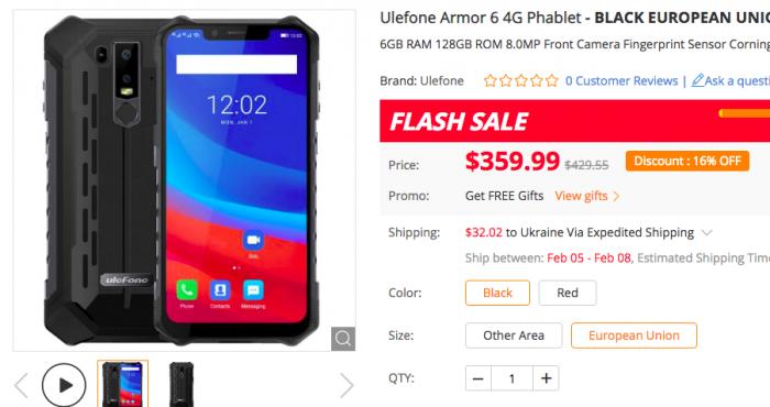 Быстрая распродажа на Gearbest: защищенные смартфоны Ulefone Armor 6 и Ulefone Armor X2 – фото 2
