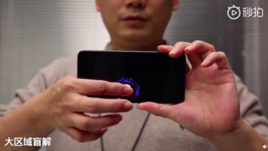 Xiaomi готовит новое поколение сканера в дисплее – фото 1