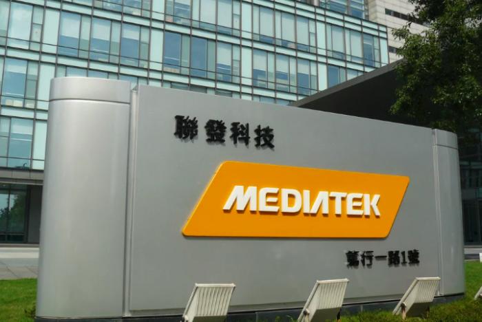 Xiaomi сказала прощай MediaTek? Чипмейкер утверждает, что нет – фото 1