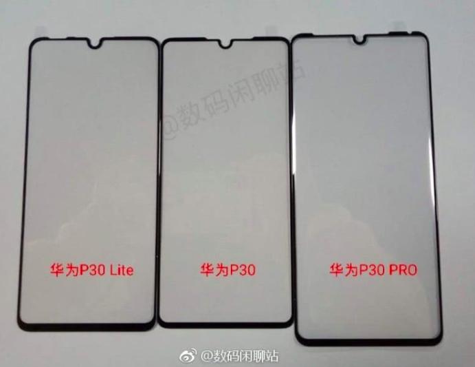 В сети появились подробности о Huawei P30 Lite – фото 1