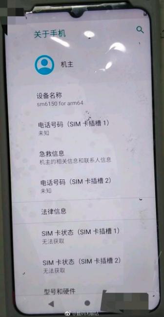 На TENAA появились все характеристики Meizu Note 9 – фото 1