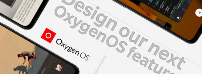 OnePlus: какую новую функцию стоит добавить в OxygenOS? – фото 1
