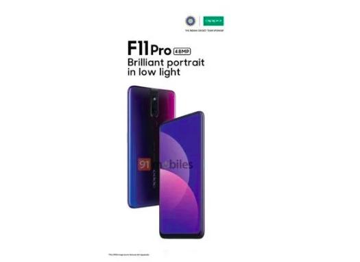 Рендер и характеристики Oppo F11 Pro с выдвижной селфи-камерой – фото 2