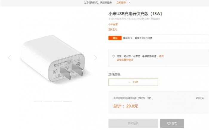 Один миллион Redmi Note 7 продан – фото 1