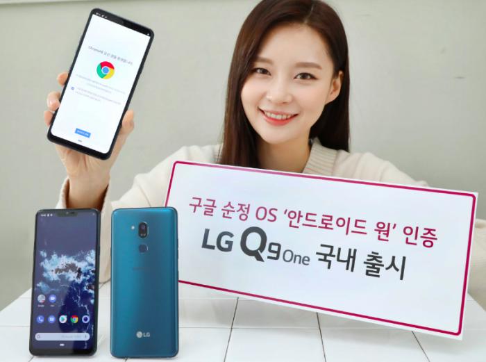 Анонс LG Q9 One: прочность, хороший звук и «чистый» Android как главные козыри – фото 1