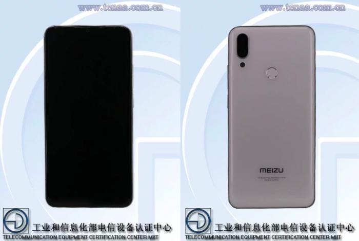 Объявлена дата презентации Meizu Note 9 – фото 2