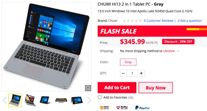 Gearbest устроил распродажу Xiaomi Mi Pad 4, Chuwi LapBook SE и Chuwi Hi13 – фото 2